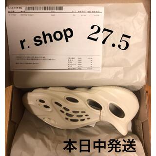 アディダス(adidas)のADIDAS YEEZY FOAM RUNNER SAND(サンダル)