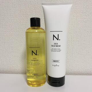 NAPUR - 新品 ナプラ シアシャンプー&トリートメント スムース