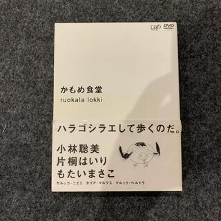 かもめ食堂 DVD(日本映画)