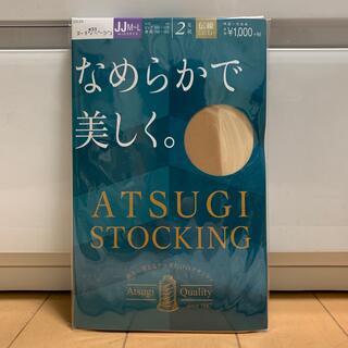Atsugi - ストッキング ATSUGI STOCKING
