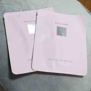 ピーチジョン(PEACH JOHN)のピーチジョン バスト用マスク2枚(パック/フェイスマスク)