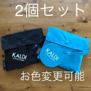KALDI - カルディ エコバッグ 2個セット