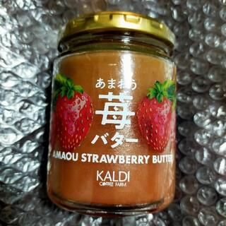KALDI - カルディ あまおう苺バター