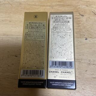 シャネル(CHANEL)のシャネル 日焼け止めと目もと用クリーム2点セット(日焼け止め/サンオイル)