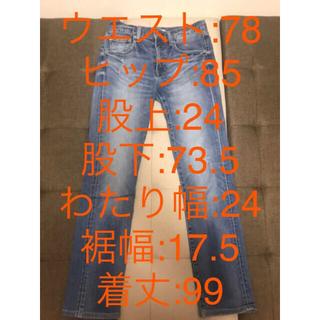 UNIQLO - ユニクロ デニム ジーンズ ダメージジーンズ サイズ28(70cm)