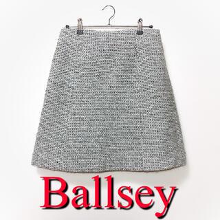 ボールジィ(Ballsey)の間違いなし♪ボールジィ 上質ツイード トラペーズスカート♡アナイ マカフィー(ミニスカート)