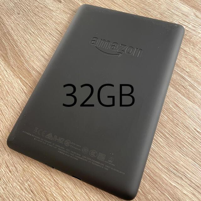 Kindle Paperwhite wifi 32GB スマホ/家電/カメラのPC/タブレット(電子ブックリーダー)の商品写真