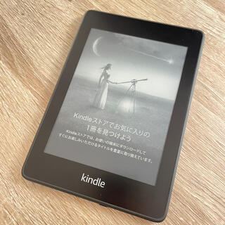 Kindle Paperwhite wifi 32GB