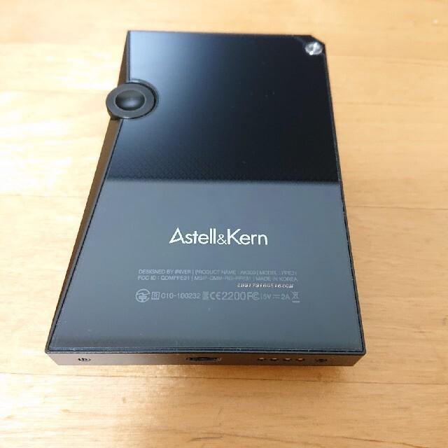 iriver(アイリバー)のastell&kern Ak300 +専用ケース スマホ/家電/カメラのオーディオ機器(ポータブルプレーヤー)の商品写真