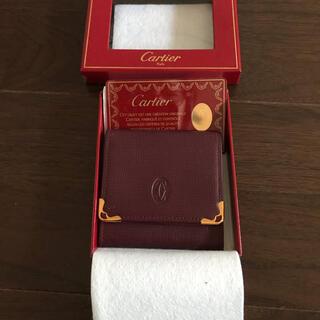 Cartier - カルティエ小銭入れ