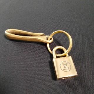 ルイヴィトン(LOUIS VUITTON)のヴィンテージ ルイヴィトン 旧タイプ 南京錠 206  ベルトフックリング付(キーホルダー)
