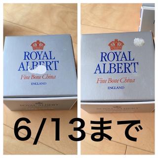 ROYAL ALBERT - ロイヤルアルバート カップ&ソーサー 専用箱2組