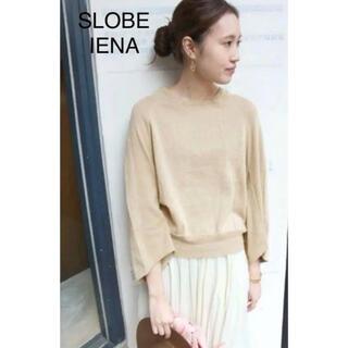 IENA SLOBE - スローブイエナ スプリング サマー セーター