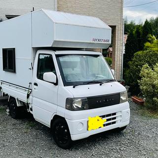 三菱 - 軽キャンピングカー