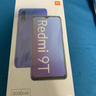 アンドロイド(ANDROID)のXiaomi Redmi 9T SIMフリー Gray 2台セット(スマートフォン本体)
