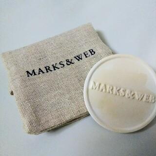 マークスアンドウェブ(MARKS&WEB)のMARKS&WEB マークスアンドウェブ セラミックアロマプレート 1枚(袋入)(アロマポット/アロマランプ/芳香器)