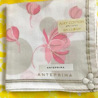 アンテプリマ(ANTEPRIMA)の新品未使用アンテプリマANTEPRIMA/ハンカチ/お花モチーフ付き日本製 小物(ハンカチ)