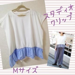 スタディオクリップ(STUDIO CLIP)の☆スタディオクリップ☆ 裾 フリル Tシャツ Mサイズ(Tシャツ(半袖/袖なし))