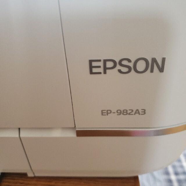 EPSON(エプソン)の値下げ☆EPSONカラリオプリンターEP-982A3 インテリア/住まい/日用品のオフィス用品(OA機器)の商品写真