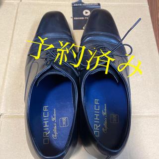 オリヒカ(ORIHICA)の靴 オリヒカ 2足(ドレス/ビジネス)
