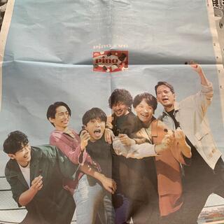 ブイシックス(V6)のV6 新聞広告(印刷物)