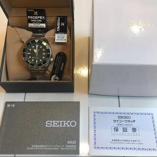 セイコー(SEIKO)の【最終値下】SEIKO PROSPEX Diver Scuba SBDC081(腕時計(アナログ))
