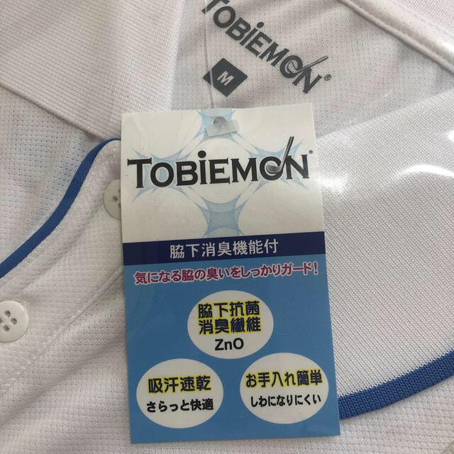 Titleist(タイトリスト)の飛び右衛門メンズポロシャツMサイズ2枚セット♪新品未使用品 メンズのトップス(ポロシャツ)の商品写真