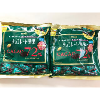 メイジ(明治)の明治 チョコレート効果 72% 大袋 大量 お菓子チョコレート高カカオまとめ売り(菓子/デザート)