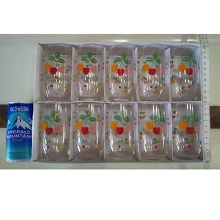 さくらんぼグラス チェリーグラス サクランボコップ 10個セット 昭和レトロ(食器)