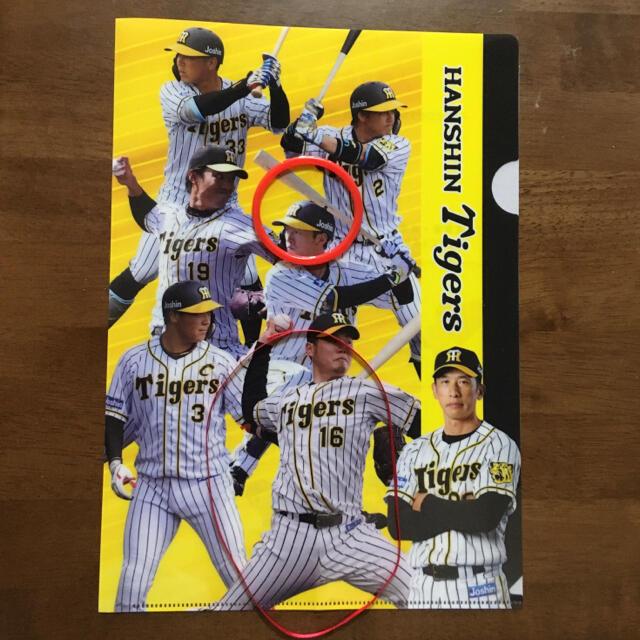阪神タイガース(ハンシンタイガース)の阪神タイガース クリアファイル 1枚(非売品・新品・未使用) スポーツ/アウトドアの野球(記念品/関連グッズ)の商品写真