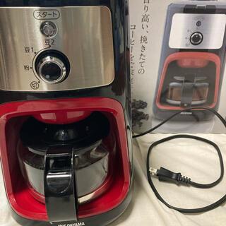 アイリスオーヤマ(アイリスオーヤマ)のアイリスオーヤマ 全自動コーヒーメーカー(コーヒーメーカー)