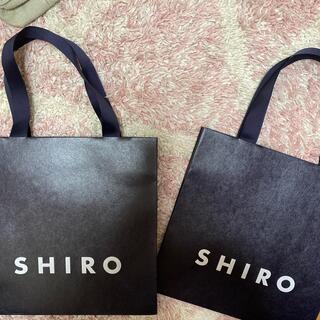 shiro ショ袋 2枚セット