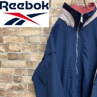 リーボック(Reebok)の●リーボック● ジップアップナイロンジャケット ネイビー 古着男子(ナイロンジャケット)