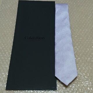 シーケーカルバンクライン(ck Calvin Klein)の新品 Calvin Klein カルバンクライン 薄パープル チェック ネクタイ(ネクタイ)
