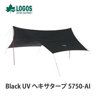 LOGOS - ロゴス ブラック ヘキサタープ