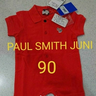Paul Smith - 新品 未使用 ポール・スミス ベビー ロンパース オレンジ 9M