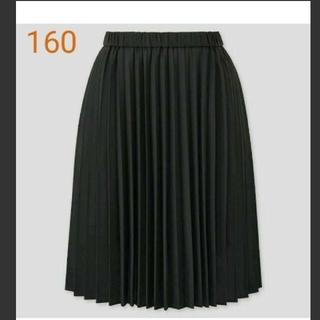 ユニクロ(UNIQLO)のユニクロ GIRLS プリーツスカート ブラック 160(スカート)
