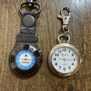 懐中時計 ×  2 鉄腕アトム(腕時計(アナログ))