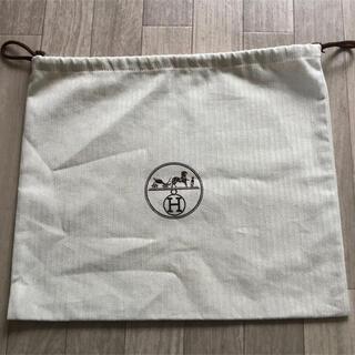 エルメス(Hermes)の《新品》エルメス 保存袋 32✖️38 巾着(ショップ袋)