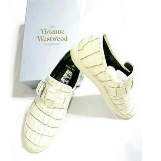 ヴィヴィアンウエストウッド(Vivienne Westwood)のVivineen Westwood MAN/クロコダイル 型押し レザー スニー(スニーカー)