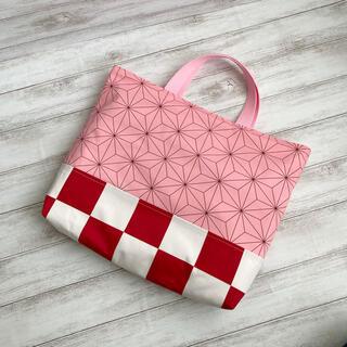 レッスンバッグ ハンドメイド 麻の葉 市松模様 ピンク マチあり 薄手(バッグ/レッスンバッグ)