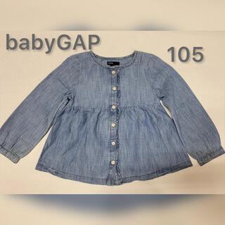 ベビーギャップ(babyGAP)のbaby gap ベビーギャップのブラウン  105 トップス(ブラウス)
