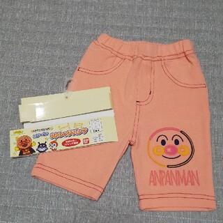 バンダイ(BANDAI)のアンパンマン  80センチ  ストレッチパンツ(パンツ)