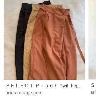 Peach Twill highwaist wrap SK