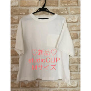 スタディオクリップ(STUDIO CLIP)のstudio CLIP のトップス  Mサイズ(Tシャツ(半袖/袖なし))