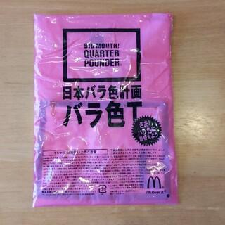マクドナルド(マクドナルド)のマクドナルド 日本バラ色計画 バラ色T(Tシャツ/カットソー(半袖/袖なし))