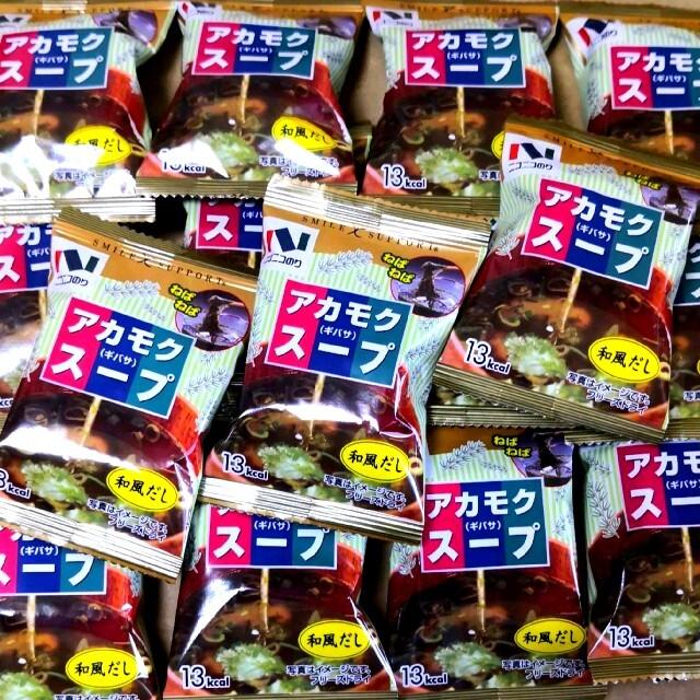 【15袋】ニコニコのり アカモクスープ(ギバサ) 食品/飲料/酒の加工食品(インスタント食品)の商品写真