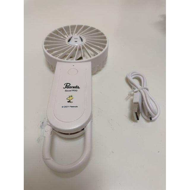 SNOOPY(スヌーピー)のSNOOPY カラビナ付きハンディファン ホワイト スマホ/家電/カメラの冷暖房/空調(ファンヒーター)の商品写真