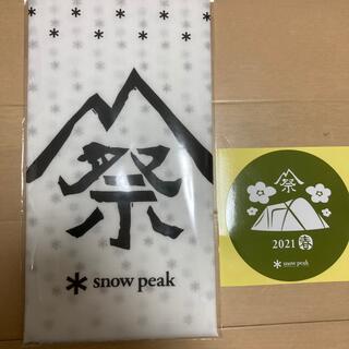 スノーピーク(Snow Peak)の雪峰祭 2021 春 手ぬぐい(その他)