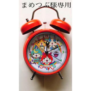 新品未使用⭐︎妖怪ウォッチ⭐︎目覚まし時計(キャラクターグッズ)